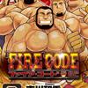 FIRE CODE02