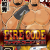 firecode_cover