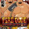 FIRE CODE01